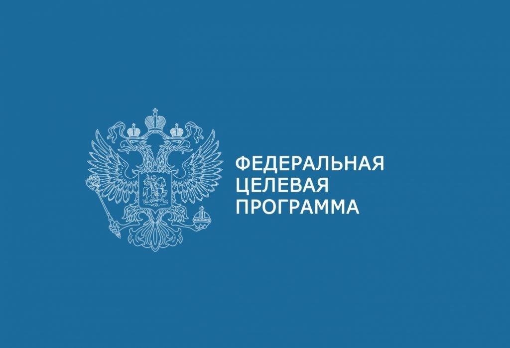 Резюме проекта, выполняемого в рамках ФЦП «Исследования и разработки по приоритетным направлениям развития научно-технологического комплекса России на 2014 – 2020 годы» по этапу № 3