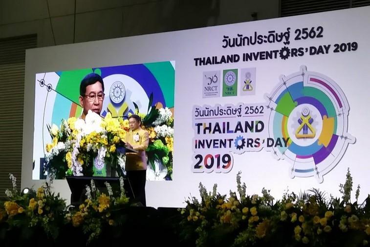 Разработка ученых ЦПМАТ получила серебряную медаль в Тайланде