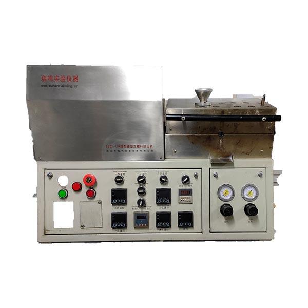 Микро-экструдер SJZS-10A