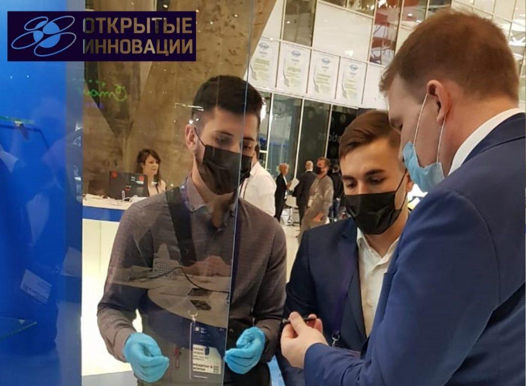 Центр прогрессивных материалов и аддитивнх технологий КБГУ представил свои инновационные проекты на форуме «Открытые инновации» в Сколково